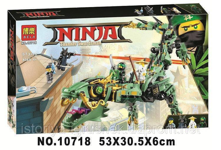 Конструктор Ninjago Movie Bela 10718 (аналог Lego 70612)