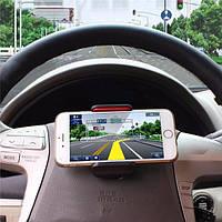 LW Авто Сталь Кольцо Держатель Держателя Телефонная стойка Расширяемый GPS Крепление для iPhone Samsung Xiaomi Sony