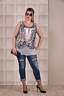 Серая блузка 0271-1