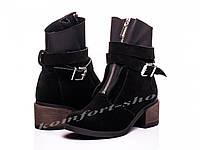 Зимние  замшевые женские ботинки  V 1138