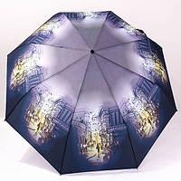 Картина маслом серии автоматический зонт пейзаж рисунок ветрозащитный складной зонт от солнца