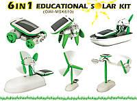 Конструктор на  солнечной батарее Solar robot kit 6 в 1