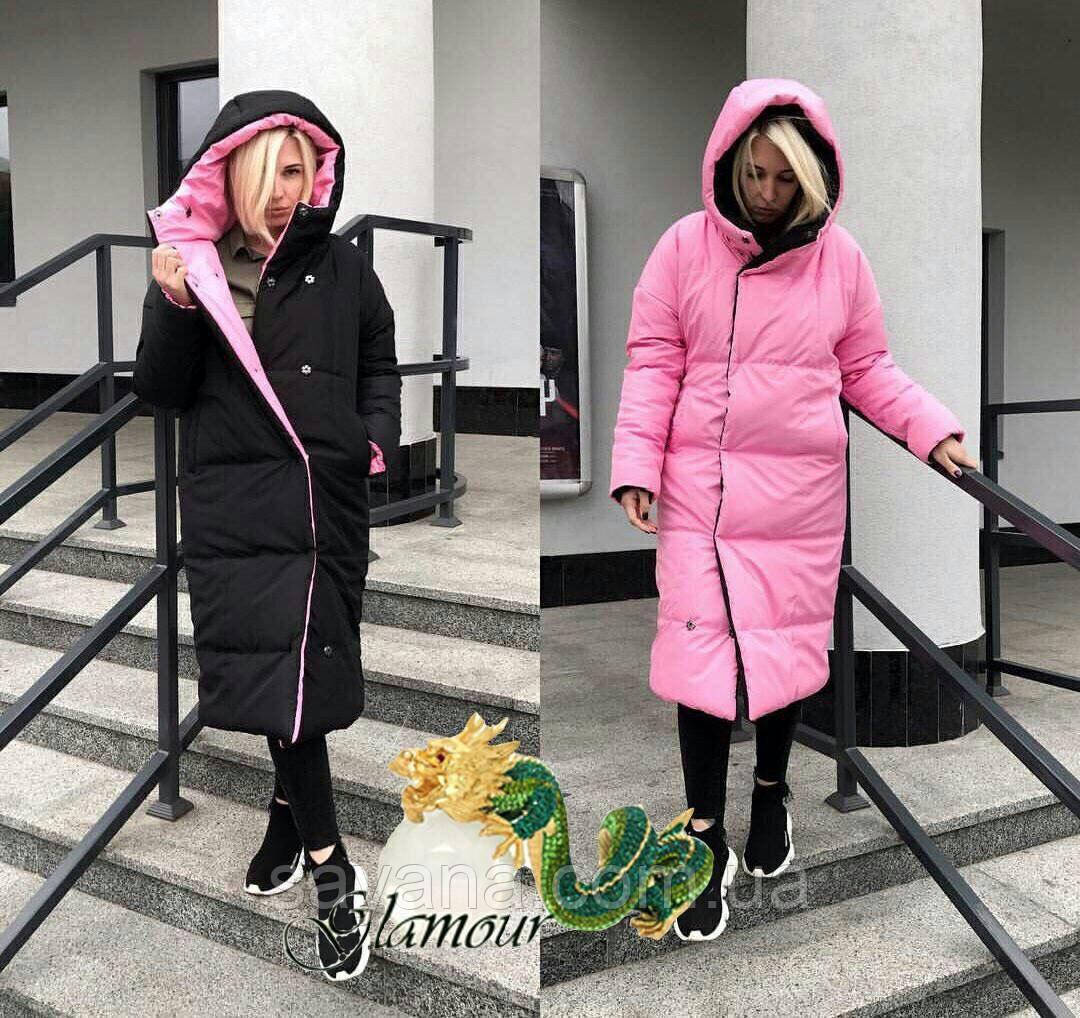 bd1241bc7e8 Купить женскую красивую куртку  купить по самым низким ценам в ...