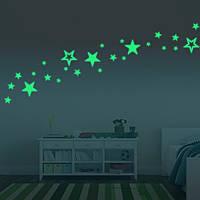 Хонана DX-144 38x87CM флуоресцентный свечение полые звезды стикер стены