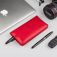 Кожаное портмоне зарядное Zhuse 016, с Powerbank, Красное