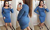 Платье батал Ткань ангора софт Турция Отличная модель, СУПЕР цена и качество! Длина около 105см, рсопт№1190