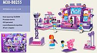 """Конструктор """"SLUBAN"""" """"Розовая мечта"""" 430 деталей.Детский конструктор для девочек. Игрушки детский конструктор."""