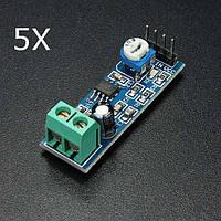 Аудио модуль усилителя 200 раз вход 10k регулируемое сопротивление LM386 5pcs