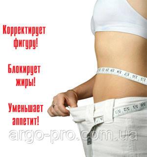 Как похудеть после родов рецепты