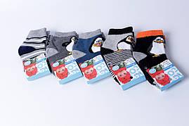 6027-7 Носок детский теплый Tonguan