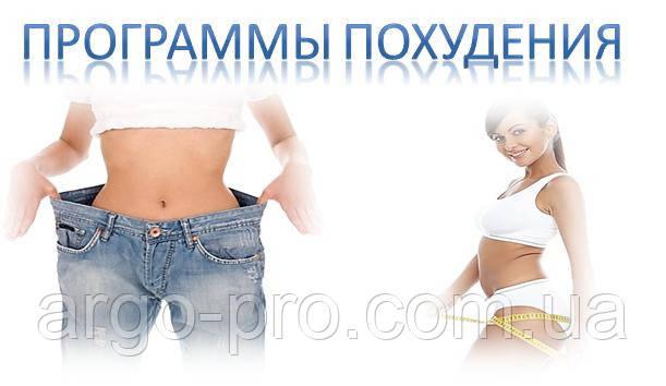 эффективная диета после родов - Сайт dietarus!