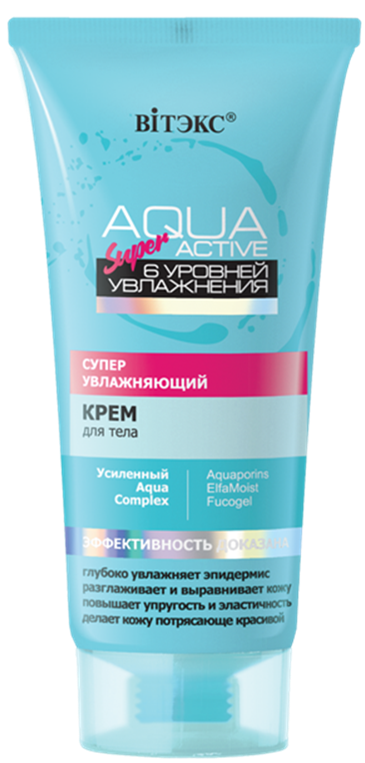 Суперувлажняющий крем для тела Витэкс Aqua Super Active