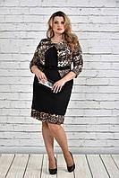 Леопардовое платье 0319-2