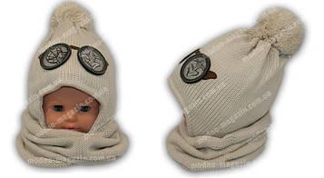 Детская утипленная зимняя шапка с хомутом для мальчика