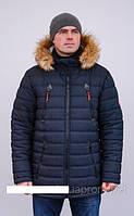 Модная, молодежная, красивая мужская зимняя куртка АЛЯСКА больших размеров цвет синий р- 48,50,52,54,56