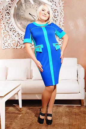 Платье Летиция (электрик+бирюза) , фото 2