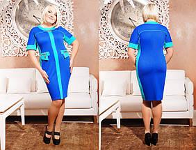 Платье Летиция (электрик+бирюза) , фото 3