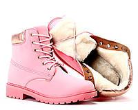 Женские зимние ботинки Timberland розового цвета размеры 38-41