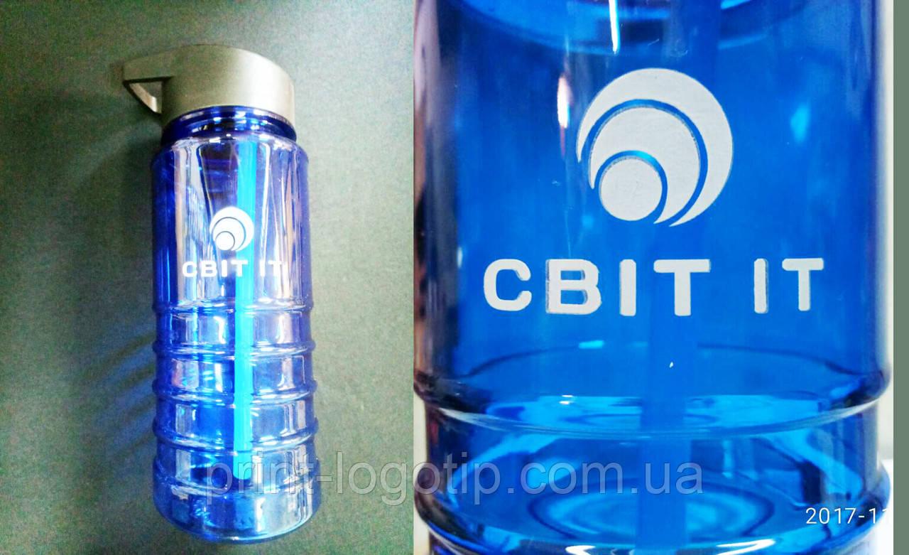 Бутылка для воды спортивная с логотипом