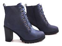 Женские синие ботильоны,ботинки демисезонные