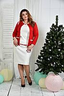Костюм 0391-3-1 Красный жакет + Белая юбка (на фото с блузкой 0392-3)