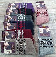 Носки женские махровые ангора с шерстью Корона, ассорти, 36-41 размер, 25154