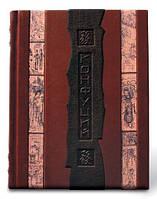 "Книга ""Конфуций"" Афоризмы мудрости"