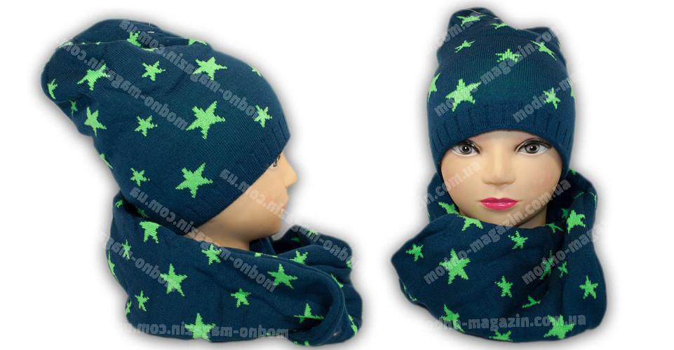 Детский набор зимний шапка с шарфом