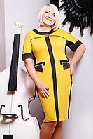 Платье Летиция (горчица+черный)