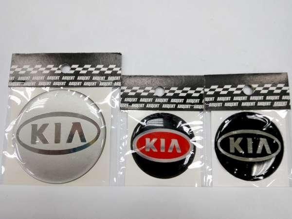 Эмблема на руль kia