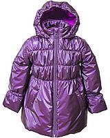 Куртка демисезонная для девочки Фиолет Размер 104 см