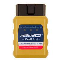Adblueobd2 эмулятор для SCANIA грузовиков диагностический сканер инструмент obd2 сверхмощный дизель сканирования инструмент замены и привода