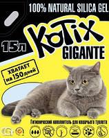 Наполнитель  для туалета  KOTIX 15 л