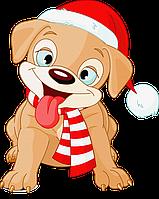 Наклейка новогодняя Собачка