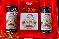 Подарочный новогодний набор чая Пуэр, Те Гуань Инь и Да Хун Пао - шикарный подарок на Новый год и Рождество!