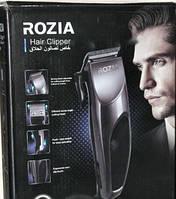 Электробритва Rozia HQ-251