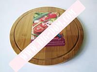 Доска деревянная для пиццы О34см VT6-19038