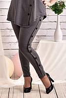 Темно-серые брюки 024-2