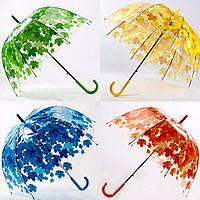 Творческий красочный зонт от солнца листья зонт прозрачный гриб арка дерево свежий пвх пузырь дождя