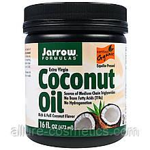 Кокосовое масло Jarrow Formulas Extra Virgin Coconut Oil 473гр