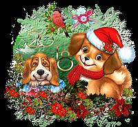 Наклейка новогодняя Собачки