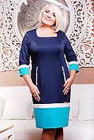 Платье Френка LE-2210 (темно-синий+белый+бирюза) , фото 1