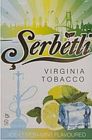 Табак для кальяна SERBETLI ICE LEMON MINT (ЛЕДЯНОЙ ЛИМОН С МЯТОЙ)
