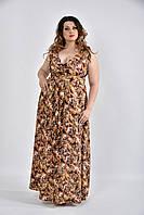 Цветное платье 0504-2 тигр