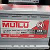 Аккумулятор Mutlu 60A 540A L+