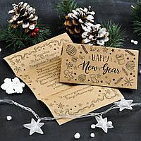 Новогоднее письмо от Вашего имени
