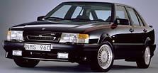 Защита двигателя Saab 9000 (1985-1998)
