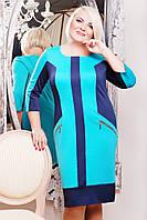 Платье Нерина LE-2211 (бирюза+темно-синий) , фото 1