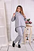 Серый спортивный костюм из двухнитки 0567-1