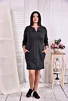 Повседневное практичное платье из трикотажа 0571-1